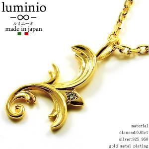エントリーでポイント10倍 luminio ルミニーオ ネックレス フラワー 植物 モチーフ 天然ダイヤモンド ダイヤ シルバー925 950 レディース ブランド 01024|fashion-labo