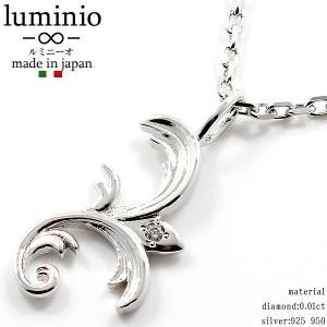 エントリーでポイント10倍 luminio ルミニーオ ネックレス フラワー 植物 モチーフ 天然ダイヤモンド ダイヤ シルバー925 950 レディース 01024|fashion-labo