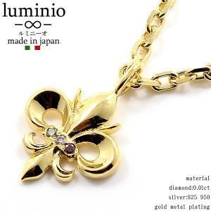 エントリーでポイント10倍 luminio ルミニーオ ネックレス ユリの紋章 モチーフ 天然ダイヤモンド ダイヤ シルバー925 950 メンズ アクセサリー 01028|fashion-labo