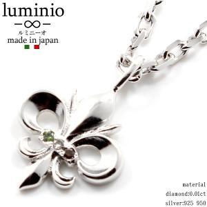 エントリーでポイント10倍 luminio ルミニーオ ネックレス ユリの紋章 モチーフ 天然ダイヤモンド ダイヤ シルバー925 950 メンズ ブランド 01028|fashion-labo