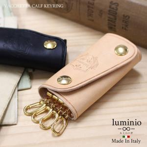 キーケース メンズ 本革 4連 イタリアンレザー キーカバー レディース luminio ルミニーオ イタリア製 おしゃれ ブラック 黒 ベージュ lumin1211 アンティーク|fashion-labo