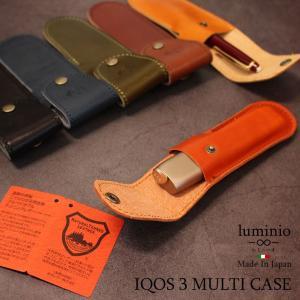 嗜好品であるIQOS 3 MULTIを最高級栃木レザーで覆った本物志向の商品です。  弊社スタッフは...