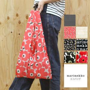 マリメッコ MARIMEKKO エコバッグ ウニッコ おしゃれ ブランド レディース バッグ バッグ ナイロンバッグ 花柄 北欧 大きめ 折り畳み コンパクト ロゴ|fashion-labo