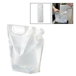 マークレススタイル MARKLESS STYLE ウォーターバッグ 5L 取っ手付き 折り畳み 非常用給水袋 給水タンク 断水時 災害時 備品 コンパクト 持ち運び ts-1596|fashion-labo
