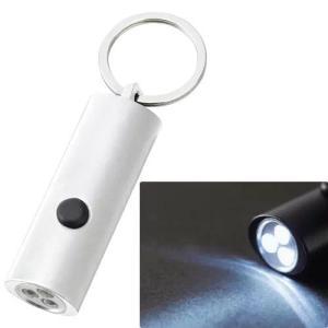 マークレススタイル MARKLESS STYLE LED3灯ライトキーホルダー マットシルバー 懐中電灯 ハンディライト シンプル 無地 メンズ レディース TS-0630|fashion-labo
