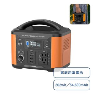 ポータブル電源 120W オレンジ   スマートフォン 複数同時 充電 3つのUSBポート バックライト付 電源供給 ts-1676-003 マークレス MARKLESS STYLE|fashion-labo