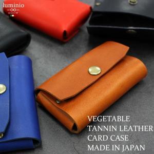 名刺入れ カードケース 名刺ケース メンズ レザー 本革 日本製 イタリアンレザー ヌメ革 luminio ルミニーオ スリム|fashion-labo