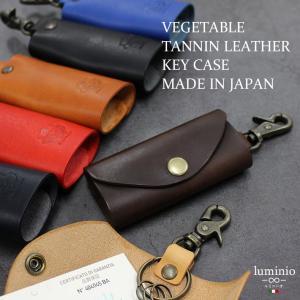 キーケース キーホルダー メンズ ブラック ブラウン レザー 本革 日本製 イタリアンレザー ヌメ革 luminio ルミニーオ シンプル|fashion-labo