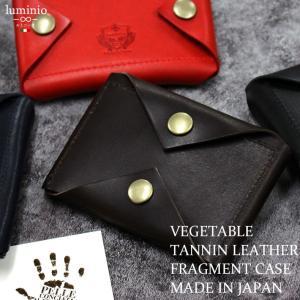 フラグメントケース イタリアンレザー 本革 日本製 コインケース 財布 カードケース 名刺入れ luminio ルミニーオ nsm-04|fashion-labo