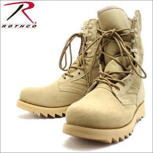 ロスコ ROTHCO 正規品 メンズ ブーツ デザート ジャングルブーツ G.I. Type Desert Tan Ripple Sole Jungle Boots 5058 セール|fashion-labo