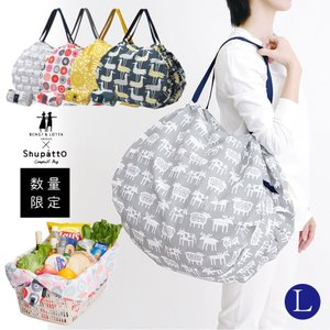限定品 シュパット Lサイズ エコバッグ レジカゴサイズ コンパクトバッグ マーナ Shupatto s475 限定デザイン BENGT&LOTTA ベング&ロッタ|fashion-labo