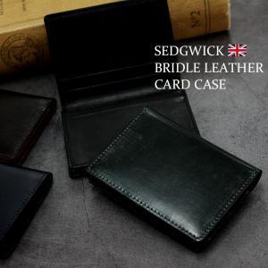 名刺入れ カードケース 名刺ケース メンズ ブラック ブラウン ブライドルレザー 本革 SEDGWICK セドウィック社 イギリス luminio ルミニーオ|fashion-labo