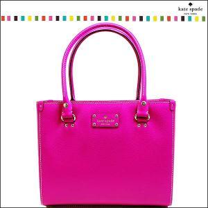 ケイトスペード バッグ トートバッグ レザー 本革 ローズ ピンク ブランド アウトレット レディース kate spade 1428 fashion-labo