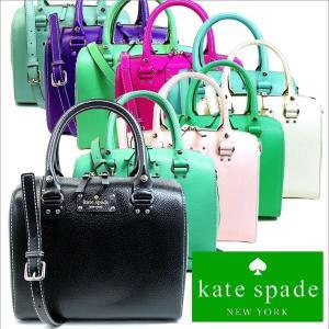 きちんとした印象のバッグは、卒業式 入学式 などの 母 のフォーマルシーンにもぴったり。  ブランド...
