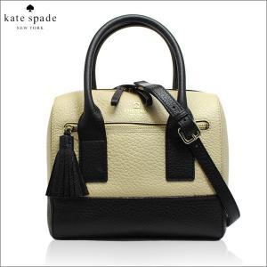 ケイトスペード バッグ トートバッグ バイカラー 2wayバッグ ショルダーバッグ レザー 本革 ベージュ ブランド アウトレット kate spade レディース A4 1801 fashion-labo