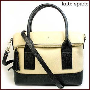 訳有り ケイトスペード KATESPADE バッグ トートバッグ 斜めがけ レザー 本革 ベージュ ブラック レディース ブランド A4 1874|fashion-labo