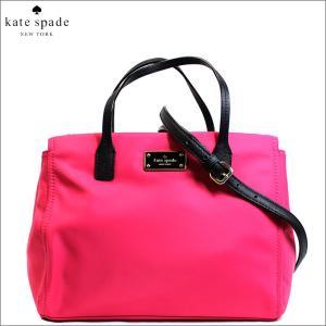 ケイトスペード バッグ ショルダーバッグ 2way 斜めがけ ナイロン レザー ピンク ブランド アウトレット レディース 3529 kate spade fashion-labo
