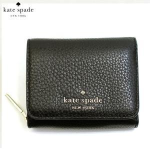 ケイトスペード 財布 三つ折り財布 レディース KATE SPADE 折り財布 ラウンドファスナー レイラ wlr00399-001 ぺプルドレザー 本革 ブラック 黒 ブランド fashion-labo