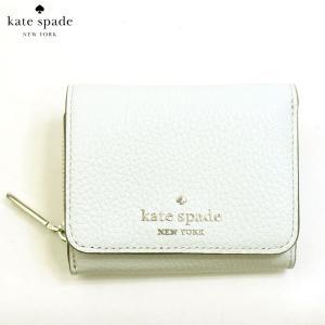 ケイトスペード KATE SPADE 財布 三つ折り財布 折り財布 ラウンドファスナー レイラ wlr00399-075 レディース ぺプルドレザー 本革 ホワイト ブランド fashion-labo