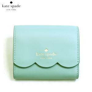 ケイトスペード KATE SPADE 財布 二つ折り財布 プラップ財布 ミニ財布 ジェマ wlr00553-437 レディース スムースレザー 本革 ライトブルー ブランド fashion-labo