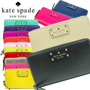 多くの女性から支持されているケイトスペード!ラウンドファスナー財布。デザインだけでなく、使いやすさに...