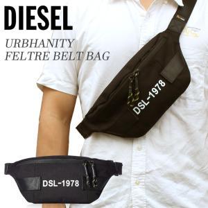 ディーゼル DIESEL バッグ メンズ ボディバッグ ウエストポーチ ヒップバッグ ナイロン ブラック 黒 x06338 ブランド fashion-labo