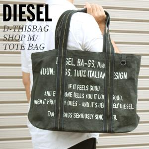 ディーゼル DIESEL バッグ メンズ トートバッグ ショルダーバッグ コットン ナイロン ブラック 黒 ロゴ X06717 ブランド fashion-labo