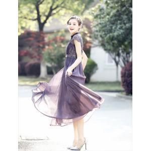 パーティードレス 10代 20代 30代 ワンピース おしゃれ フォーマル お呼ばれ シフォン レース フレア ロング パープル ワンピ カラードレス セレモニー セクシー|fashion-shop-seleb|07