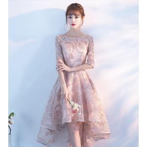 パーティードレス 10代 20代 30代40代 ワンピース おしゃれ フォーマル お呼ばれ フィッシュテール カラードレス 結婚式 成人式 セクシー レディース キャバ|fashion-shop-seleb|02
