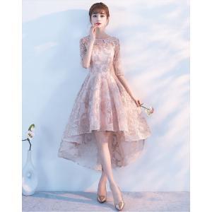 パーティードレス 10代 20代 30代40代 ワンピース おしゃれ フォーマル お呼ばれ フィッシュテール カラードレス 結婚式 成人式 セクシー レディース キャバ|fashion-shop-seleb|04