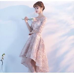 パーティードレス 10代 20代 30代40代 ワンピース おしゃれ フォーマル お呼ばれ フィッシュテール カラードレス 結婚式 成人式 セクシー レディース キャバ|fashion-shop-seleb|05