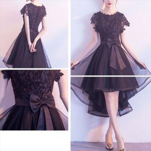 パーティードレス 10代 20代 30代40代 ワンピース おしゃれ フォーマル お呼ばれ フィッシュテール 結婚式 成人式 セクシー レディース キャバ カラードレス|fashion-shop-seleb