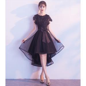 パーティードレス 10代 20代 30代40代 ワンピース おしゃれ フォーマル お呼ばれ フィッシュテール 結婚式 成人式 セクシー レディース キャバ カラードレス|fashion-shop-seleb|02