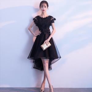 パーティードレス 10代 20代 30代40代 ワンピース おしゃれ フォーマル お呼ばれ フィッシュテール 結婚式 成人式 セクシー レディース キャバ カラードレス|fashion-shop-seleb|11
