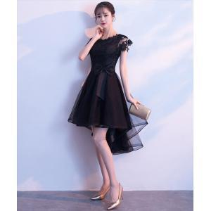 パーティードレス 10代 20代 30代40代 ワンピース おしゃれ フォーマル お呼ばれ フィッシュテール 結婚式 成人式 セクシー レディース キャバ カラードレス|fashion-shop-seleb|12