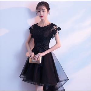 パーティードレス 10代 20代 30代40代 ワンピース おしゃれ フォーマル お呼ばれ フィッシュテール 結婚式 成人式 セクシー レディース キャバ カラードレス|fashion-shop-seleb|13