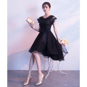 パーティードレス 10代 20代 30代40代 ワンピース おしゃれ フォーマル お呼ばれ フィッシュテール 結婚式 成人式 セクシー レディース キャバ カラードレス|fashion-shop-seleb|14