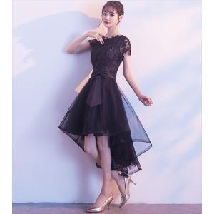 パーティードレス 10代 20代 30代40代 ワンピース おしゃれ フォーマル お呼ばれ フィッシュテール 結婚式 成人式 セクシー レディース キャバ カラードレス|fashion-shop-seleb|06