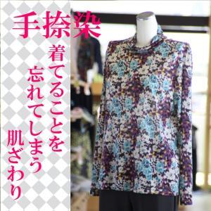 手捺染てなせん(ハンドプリント) ミセスTシャツ 肌ざわりがよい 花柄 長袖 日本製 fashion-yoshimura