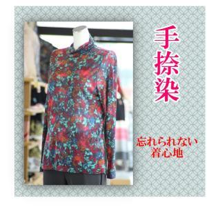 手捺染てなせん(ハンドプリント) ミセスTシャツ 肌ざわりがよい ピース加工 長袖 日本製 fashion-yoshimura