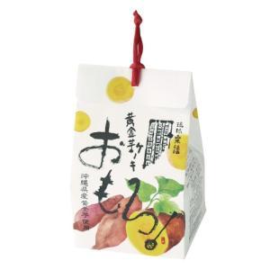 黄金芋ケーキおもろ(4個入) fashioncandy