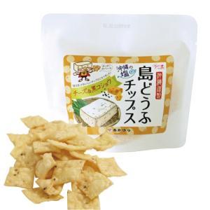 島どうふチップス(チーズ&黒コショウ)|fashioncandy