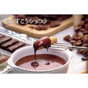 ちんすこうショコラ(ミルク)12個入|fashioncandy|02