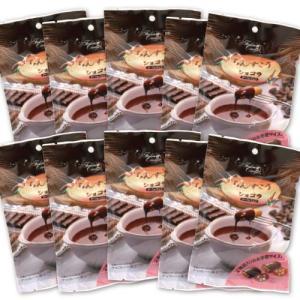 ちんすこうショコラ(ダーク&ミルク)5個入×10点セット|fashioncandy