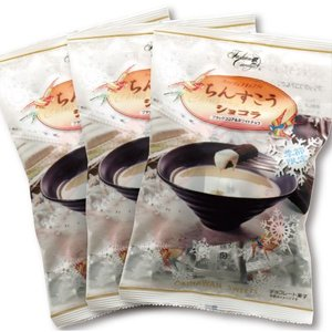 ちんすこうショコラ(ブラックココア&ホワイトチョコ)袋入り110g×3点セット|fashioncandy