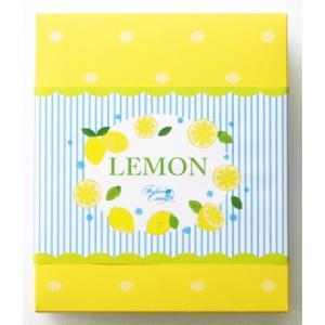 レモンケーキ(10個入り)|fashioncandy