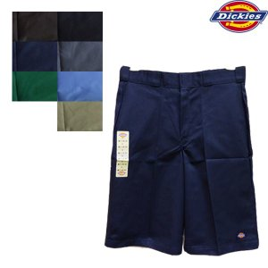 品番 42283 multi-pocket work shorts loose fit  両サイド、...