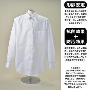 男子 スクール ワイシャツ 白 長袖 無地 150〜185cm Yシャツ|fashionichiba-sanki|03