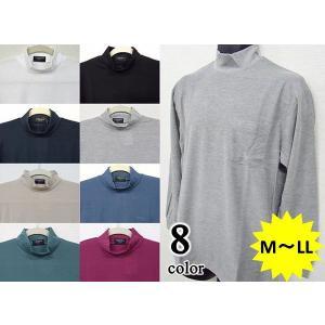 紳士/メンズ 長袖ハイネックTシャツ M/L/LL レギュラーサイズ【ゆうパケット不可】 サンキ/sanki|fashionichiba-sanki