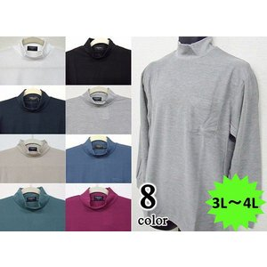 紳士/メンズ 長袖ハイネックTシャツ 3L/4L 大きいサイズ【ゆうパケット不可】 サンキ/sanki|fashionichiba-sanki